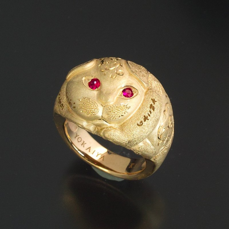 受注制作 YOKAI Ring Sunekosuri 10K YG with Ruby