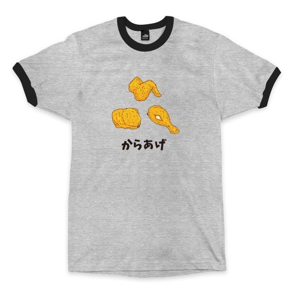 Fried Chicken - Marble Gray - Neutral Edition T - shirt