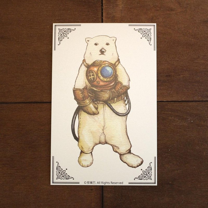 Steam Punk Series - Polar Bear Postcard