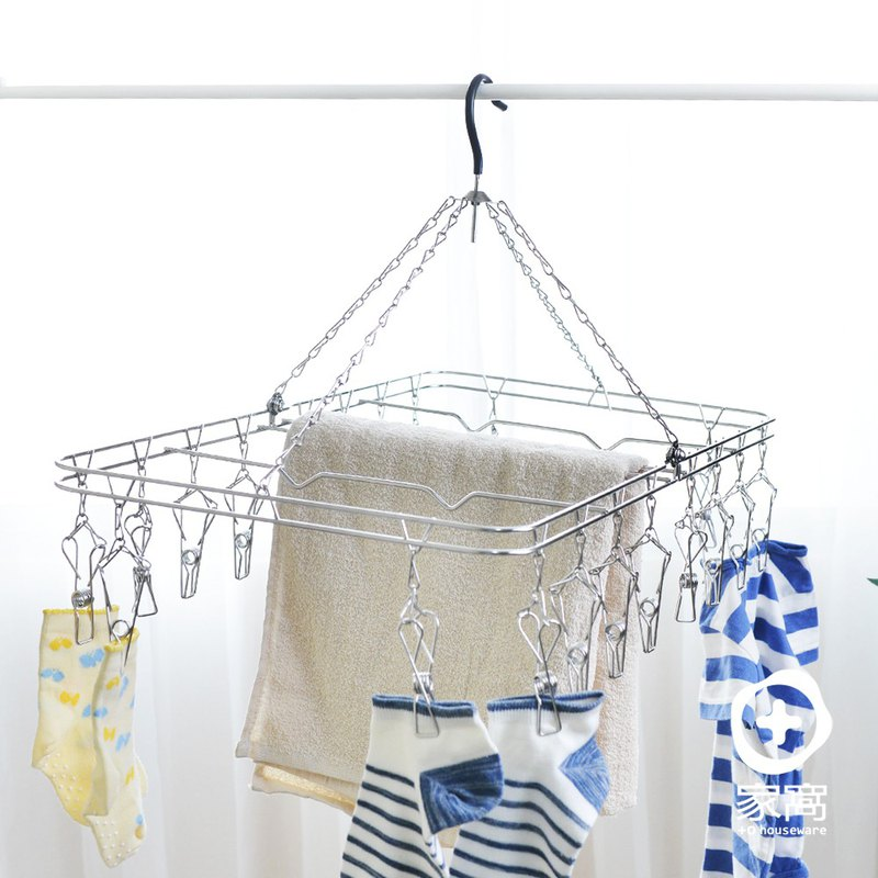 +O home nest sunny pure 304 stainless steel square folding hanging clothes hanger - with hanging rod - 20 clip