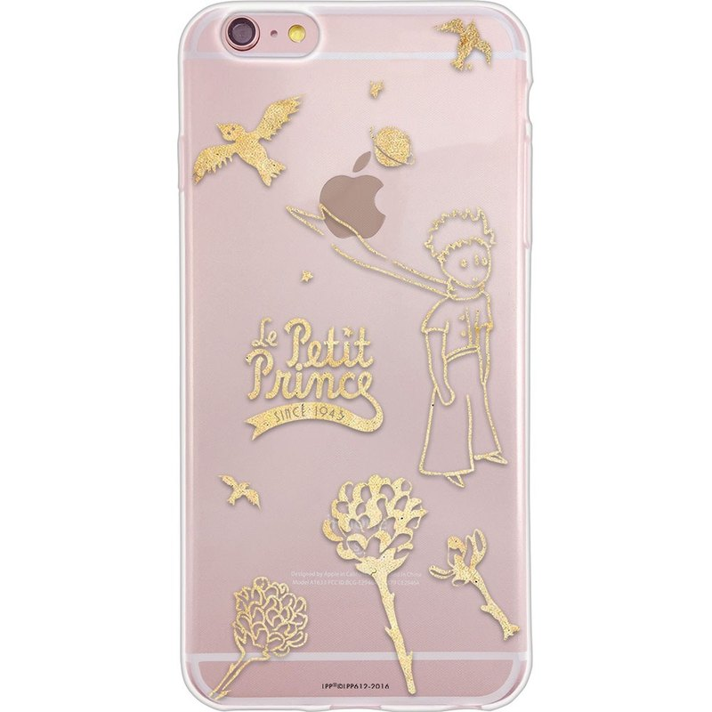 Little Prince Classic Edition License - TPU Phone Case - [Wave for Love]
