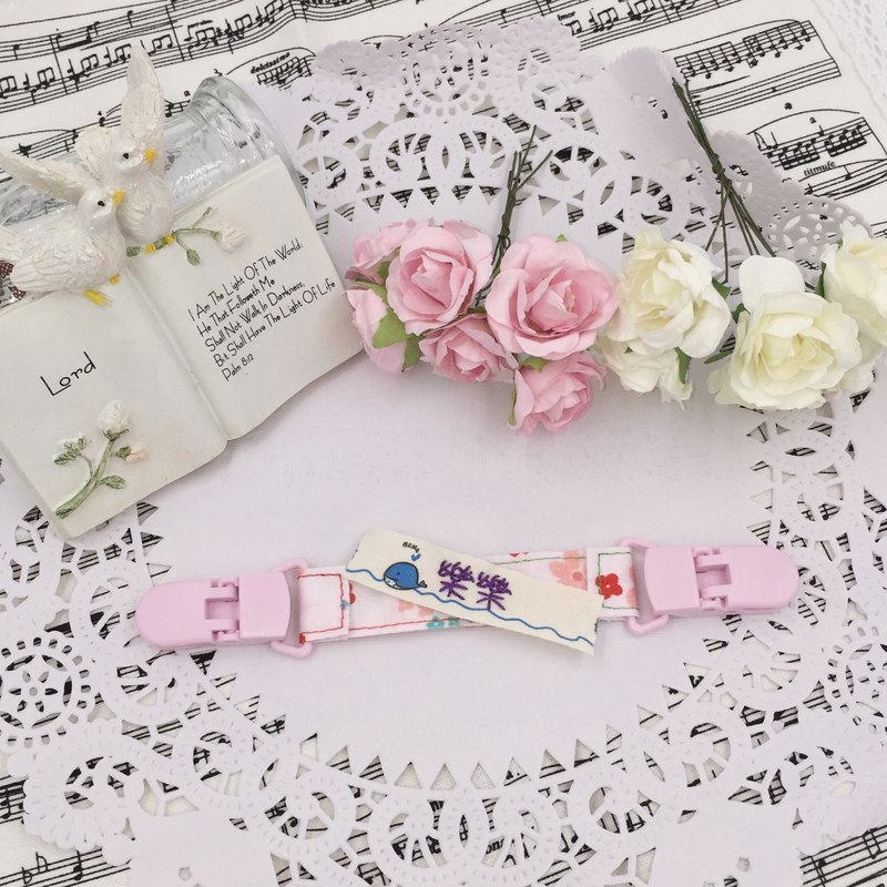 * Princess puff sugar - Hand-headed handkerchief ★ Universal clip clip pacifier clip ★ ★ ★ Name Article Kindergarten necessary Flag ★ E-7
