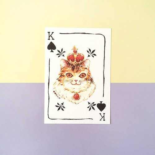King of Cats*Poker*Postcard