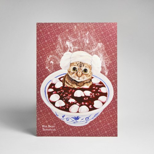 Illustration Postcard - Tabby Cat Bubbles Red Bean Balls (Can post postcards)