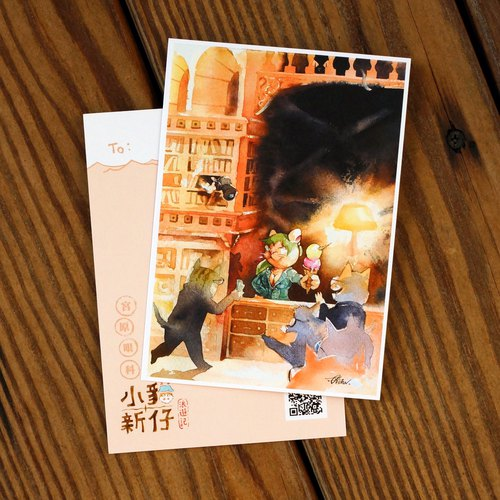 Kitty New Wave Travel Series Postcard - Miyahara Eye
