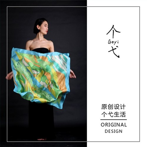 "Yi geyi a square original design ""new sunny Wildness"""
