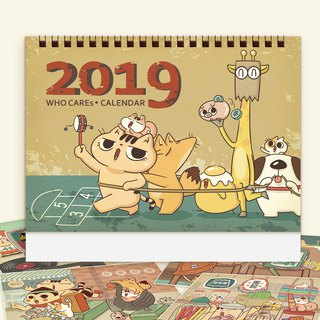 2019 cat's nostalgic illustration desk calendar │ annual calendar