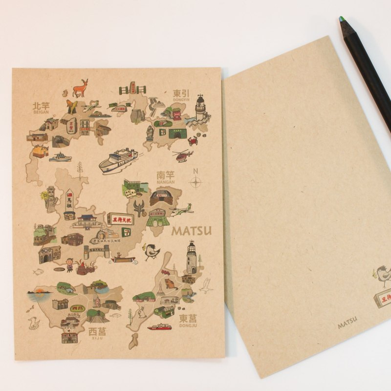 4 villages and islands hand-painted postcards _ High quality kraft paper card