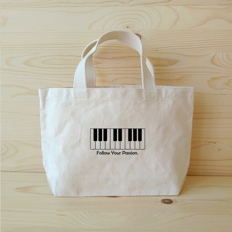 Love music _ piano wide bottom bag / lunch bag