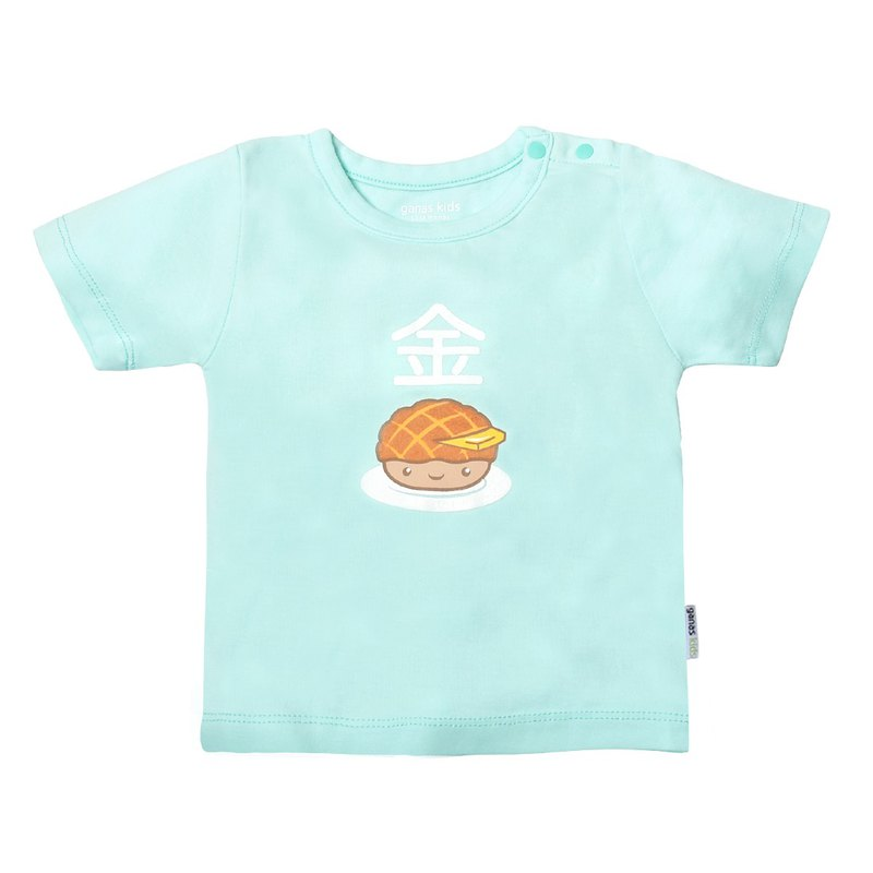 Baby Neutral Baby Tee Golden Pineapple Bun