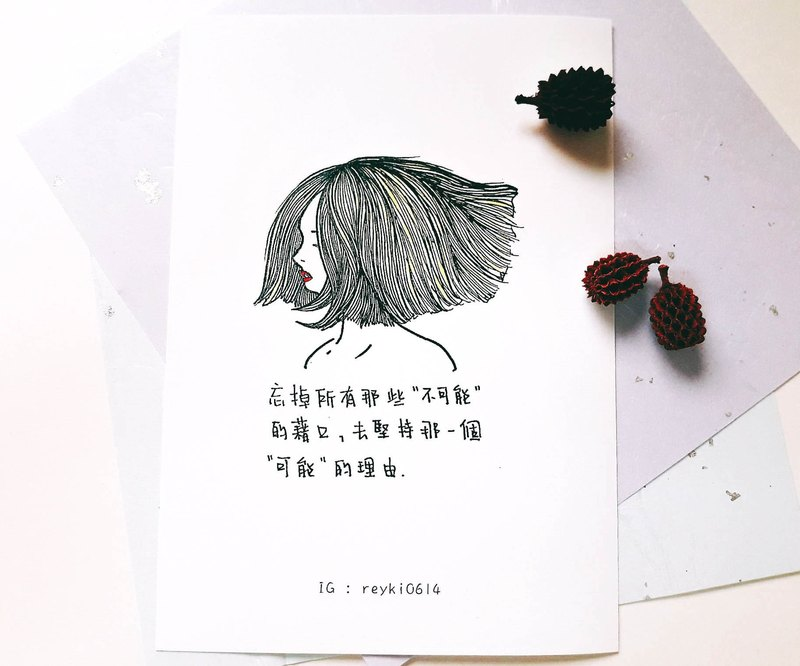 Reyki hand-painted resonant quotation illustrator postcard / excuse