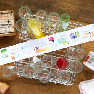 Color Notes - Washi Masking Tape - OURS Color Atelier Series