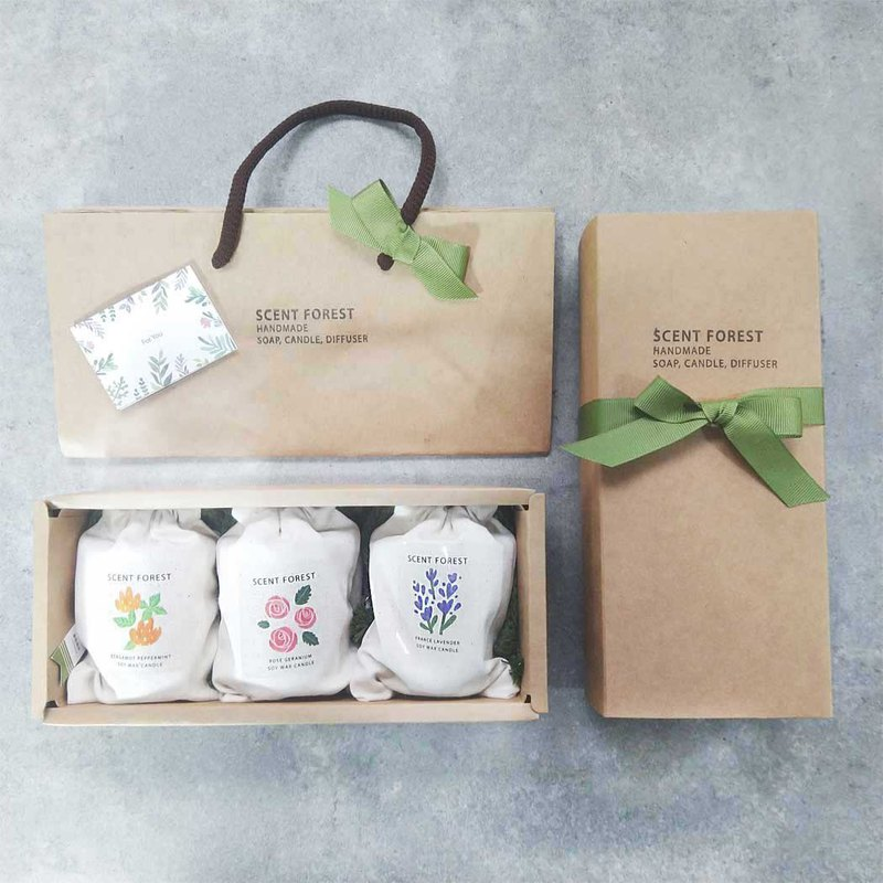 Goody Bag-Essential Oil Soy Scented Candle 3 Pack