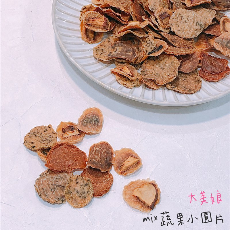 Small wafers of fruits and vegetables. Dog and cat handmade snacks