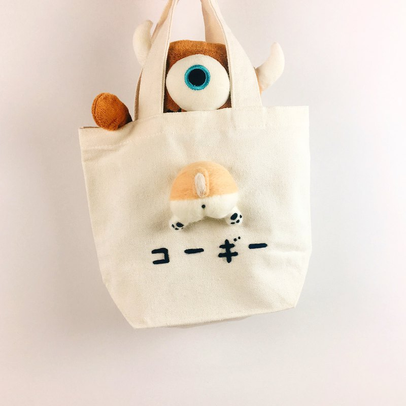 Corgi and its fart wool felt picnic bag bento bag with free embroidered characters in English and numbers