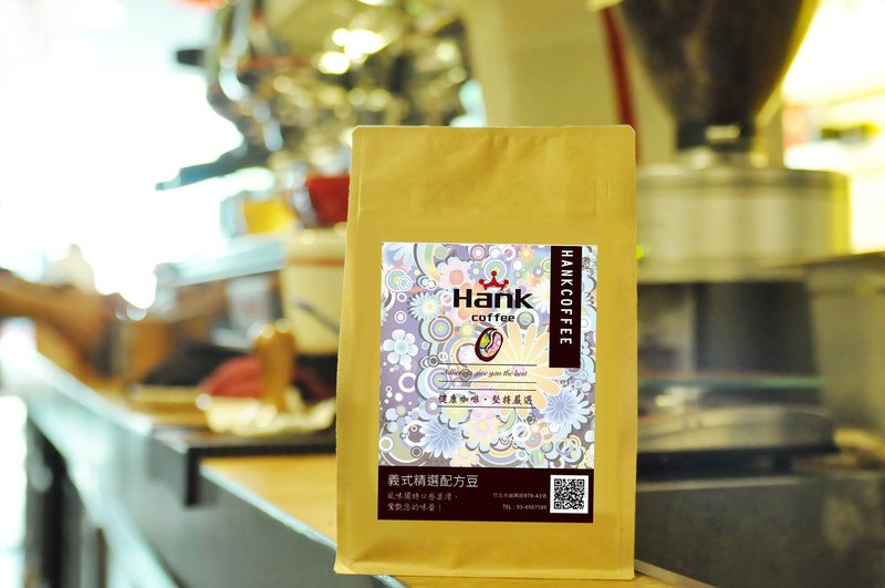 Hank Hank coffee coffee] EZ wind [sweet latte] integrated expresso beans (half a pound)