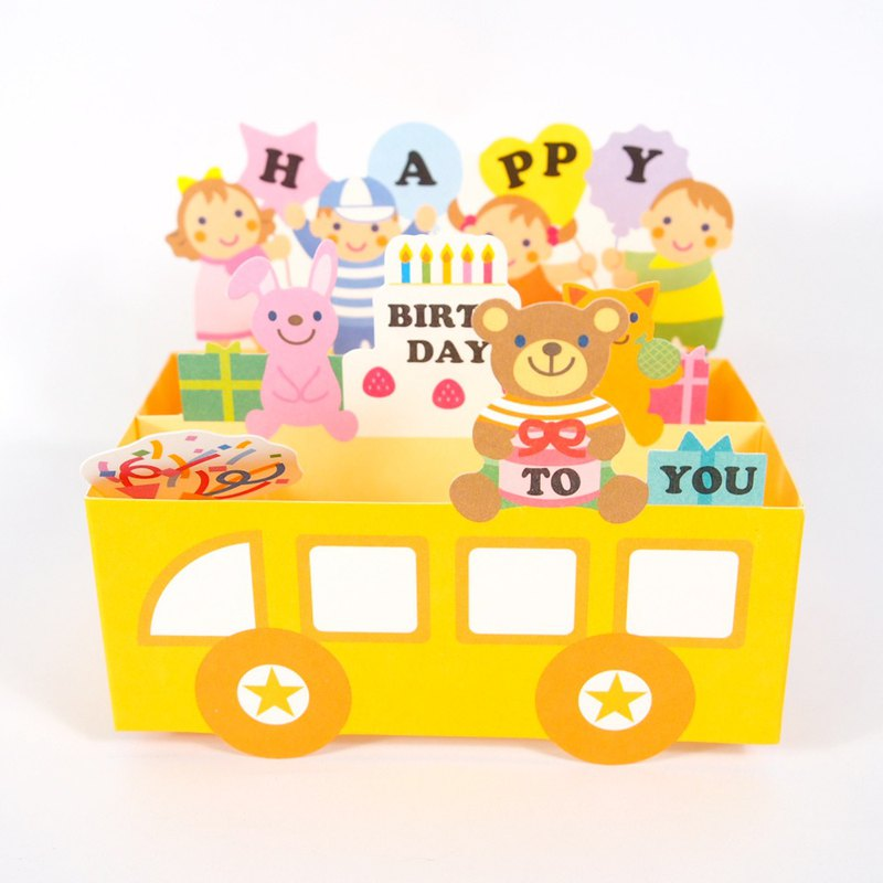 Celebrate your birthday with a small bus [Hallmark - 3D Card Birthday Blessing]