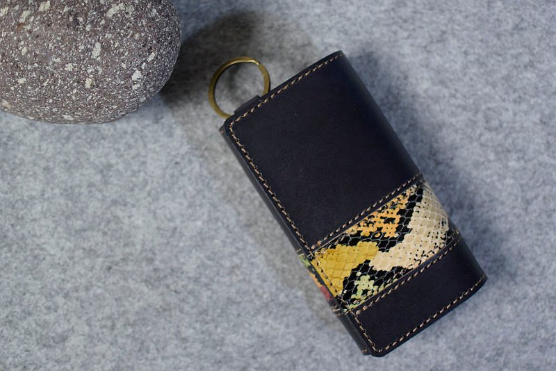 A special product. Leather key case. Caijingjing