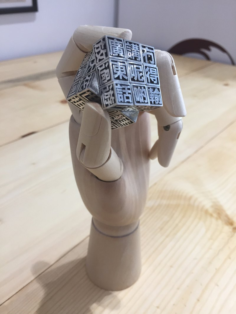 925 Sterling Silver Cantonese Rubik's Cube