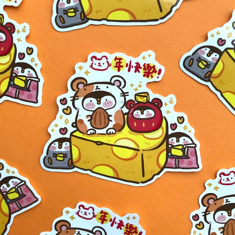 Cheese Pop | Big Stickers |