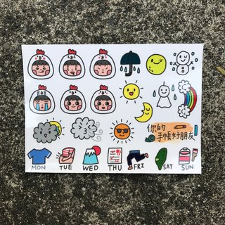 Stickers / your hand account good friends
