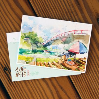 Kitty New Waves Travel Notes Series - Bitan