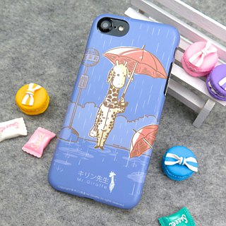 ... raining phone case (iphone7 / 8)