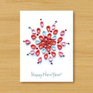 Handmade Roll Paper Card _ Warm Sparks New Year... New Year Greeting Card, Thank You Card, Universal Card