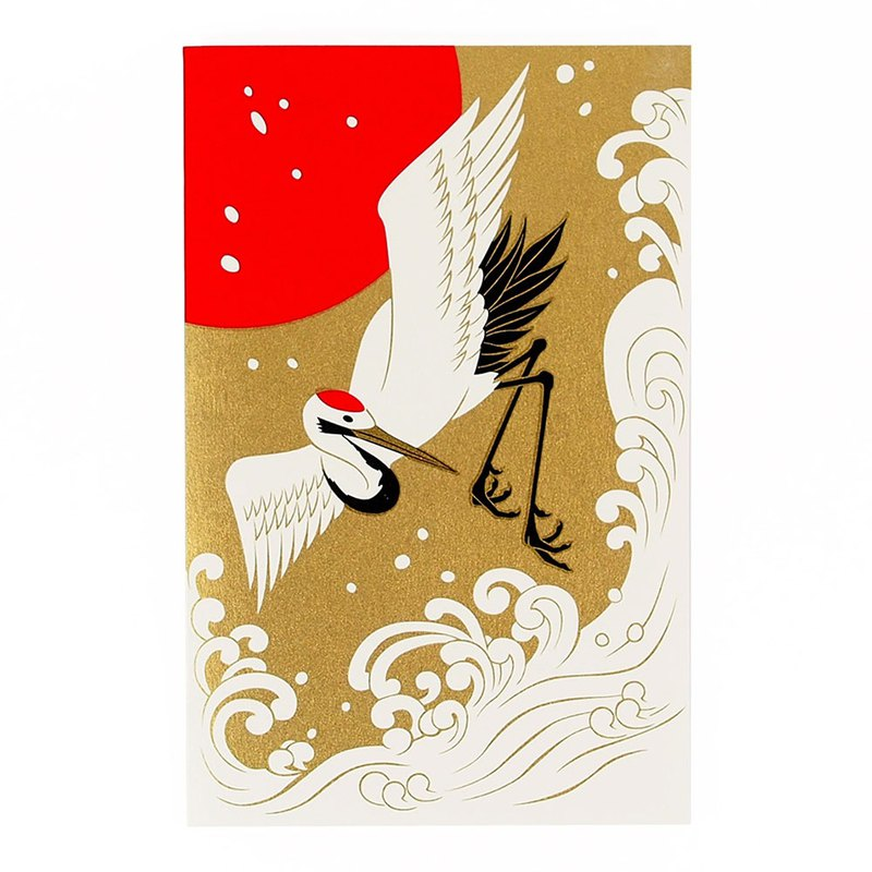 Hot Stamping Crane Advanced Paper [Hallmark - Card Classic Wind / Multipurpose]