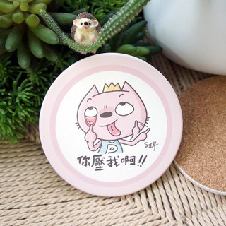 8 yuan brother - you press me [ceramic water coaster]