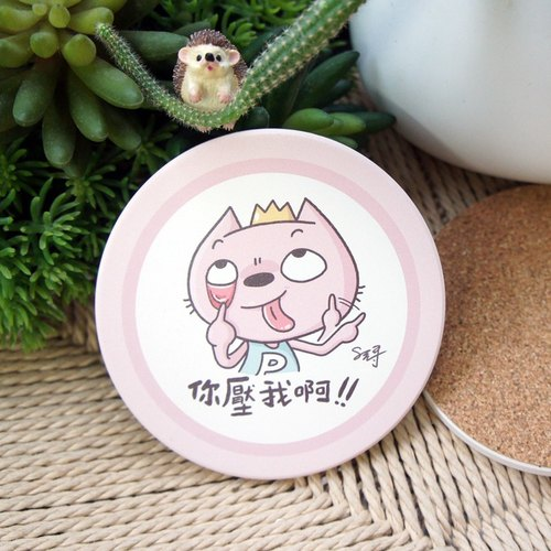"8 yuan brother - ""you push me!"" [] Ceramic water coaster"