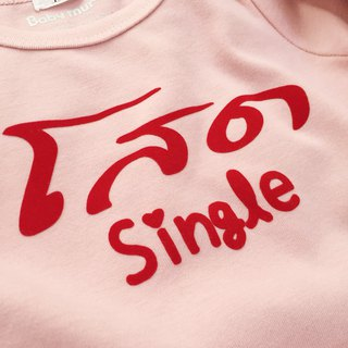 Single (Thai) Free to create text design Long sleeves Kids Boys Girls Infants 80cm-130cm