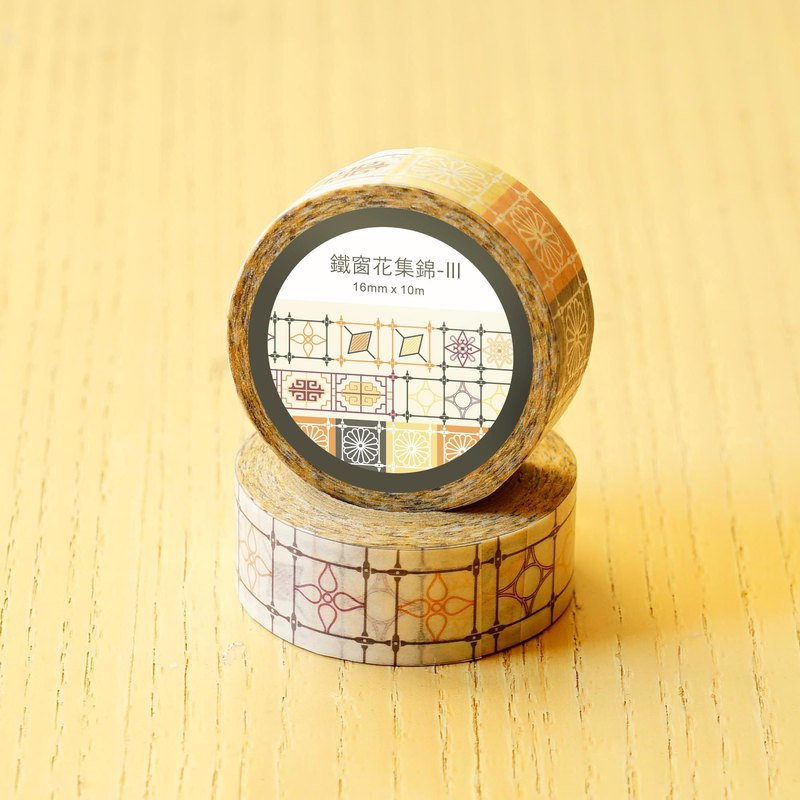 Old House - Iron Window Collection Paper Tape