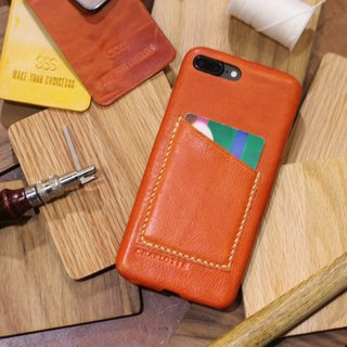 Make Your Choicesss handmade soft leather phone sets