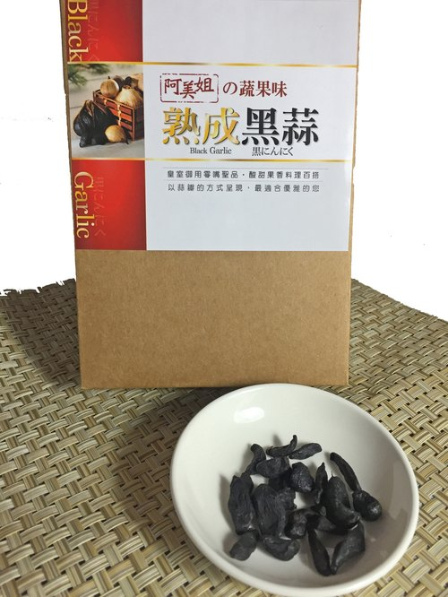 Ami sister cooked fruits and vegetables taste as black garlic 50 grams - direct consumption without peeling (about 5 large pieces of black garlic complete)
