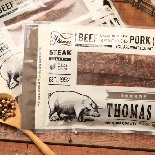 Thomis black pepper almond pork dry