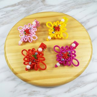 New Year festive series - amphibole Chinese knot pearl hairpin bangs [red / yellow / pink / purple]