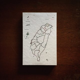 Taiwan map postcard / white card hot rainbow
