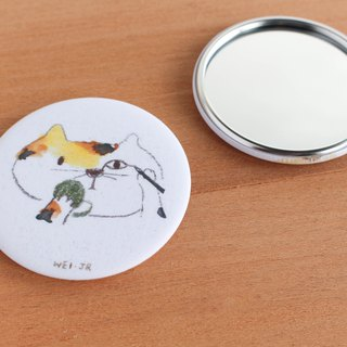 Meow mirror drawing eyeliner - portable mirror