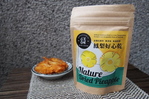 【Good food caught in the street】 Life, Pineapple kind dried fruit dry