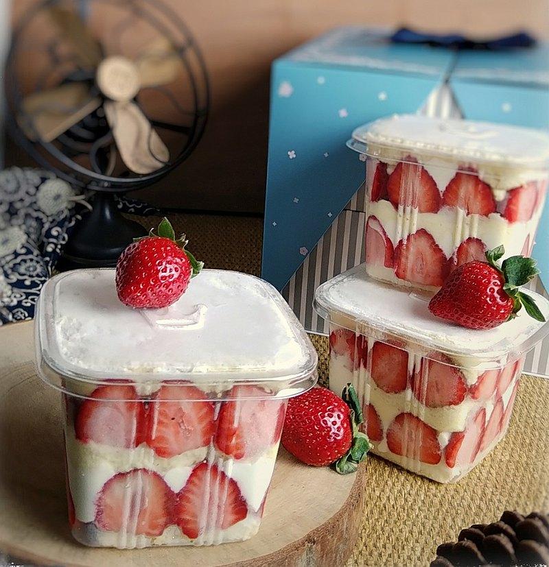 (2入)雙層草莓小巴盒/草莓抹茶蕨餅小巴盒/芋頭抹茶草莓小巴盒
