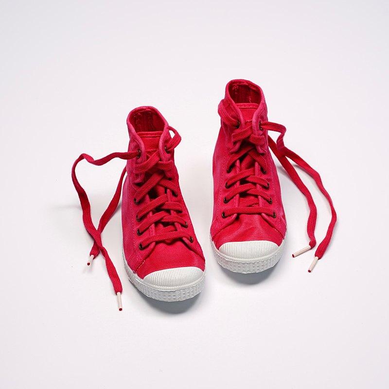 西班牙帆布鞋 CIENTA 61777 66 桃紅色 洗舊布料 童鞋 高筒