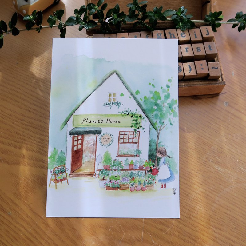Dream House no.5 - Gardening Cottage Postcard