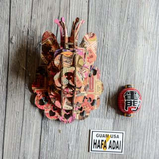 Prince Bata Dungeon Charm 3D Handmade DIY Home Decoration Stamp Collage