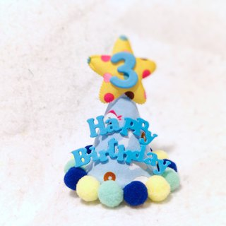 Birthday star birthday star age name pet birthday hat than bear cloth
