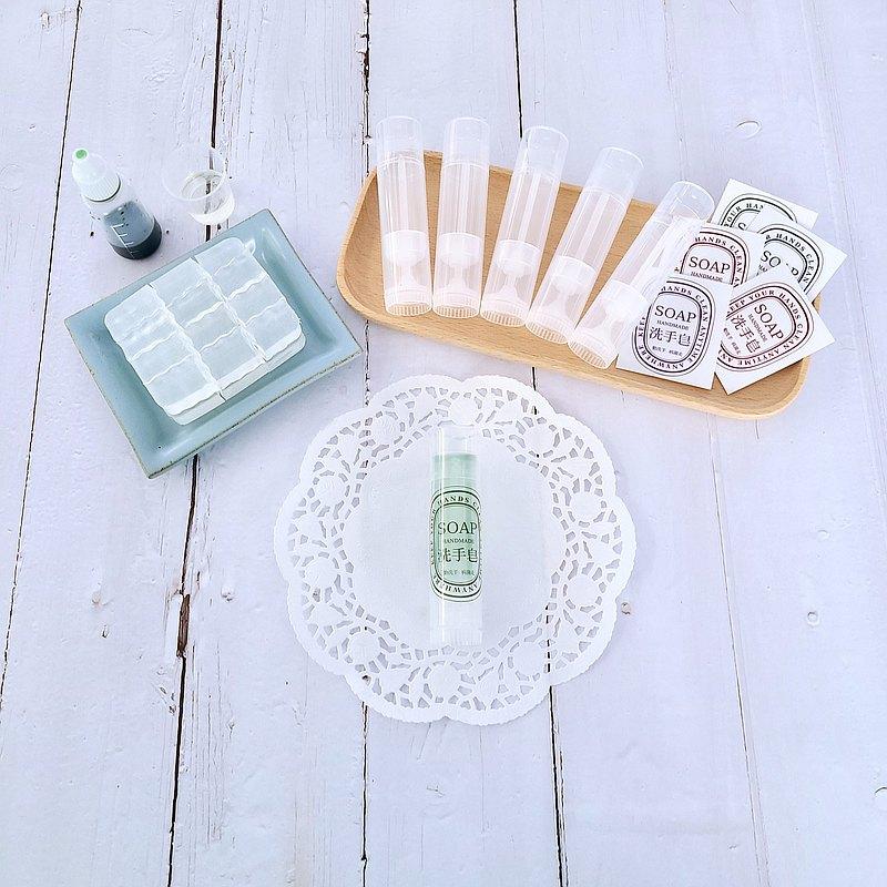 【 青手作DIY 】隨身洗手皂 材料包