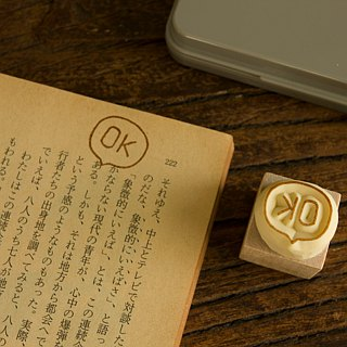 Hand engraved rubber stamp OK seal stationery