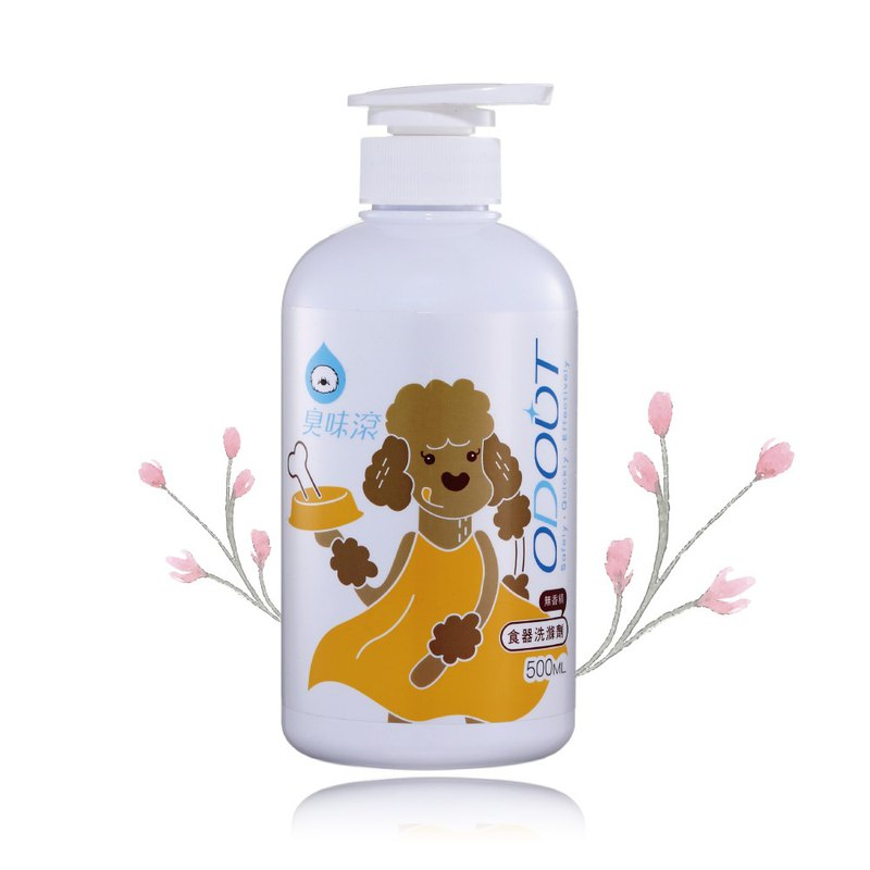 [dog] food detergent 500ml