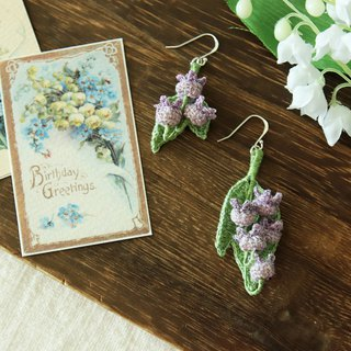 Lily of the valley earrings purple three optional crochet rain flower pure silver ear hook can change ear clip Tanabata
