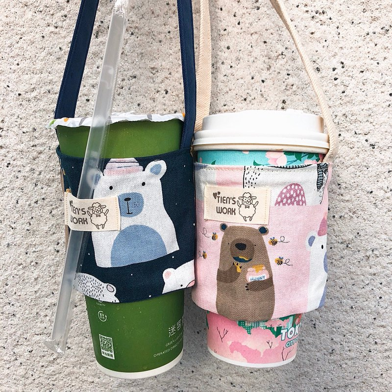 Drink Cup Set - Dumb Bear (two colors)